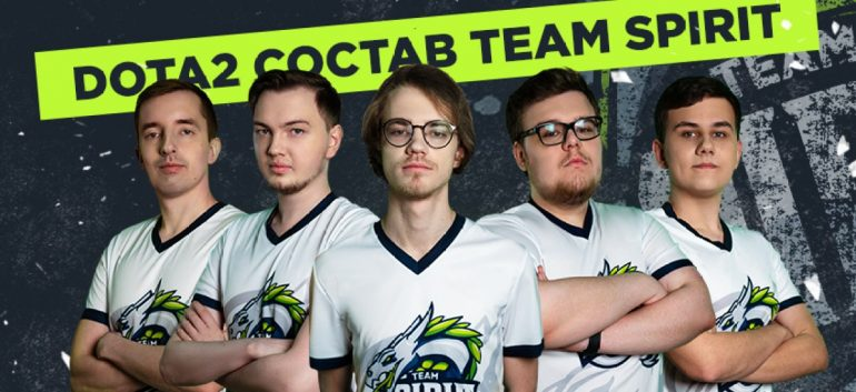 Team Spirit подписали Positive Guys