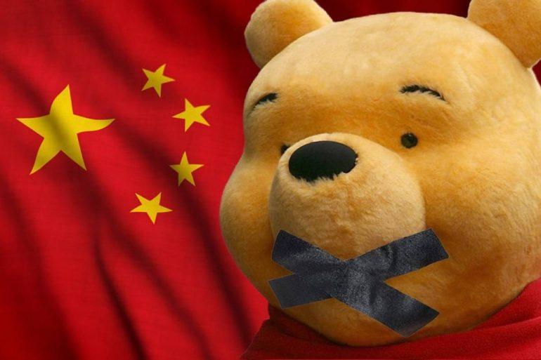 игровой комендантский час в Китае