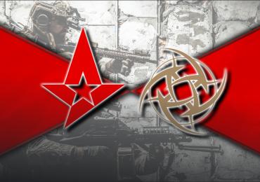 Прогноз на матч Astralis - NiP